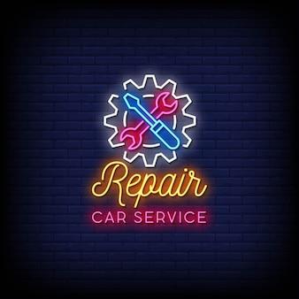 Testo di stile di insegne al neon di servizio di riparazione auto