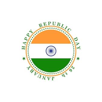 Festa della repubblica india