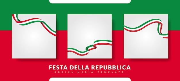 Festa della repubblica italiana (italia: festa della repubblica italiana). celebrato ogni anno il 2 giugno in italia.
