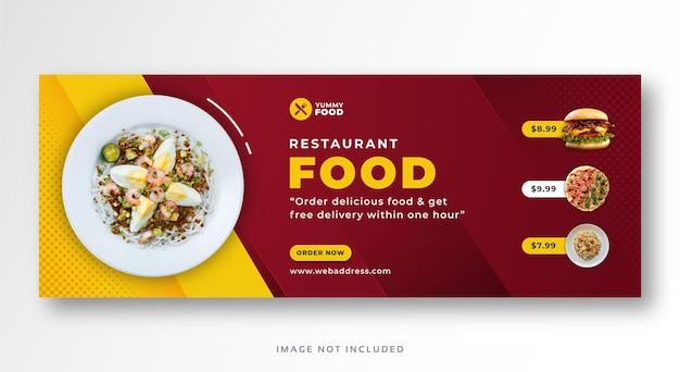 Copertina di facebook del cibo del ristorante o modello di banner panoramico