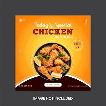 Modello di post sui social media del menu del cibo del ristorante