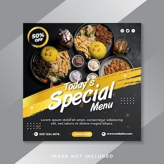 Banner web orizzontale di promozione del cibo del ristorante
