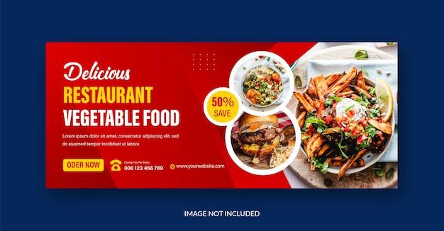 Ristorante cibo verdura social media post facebook cover template design