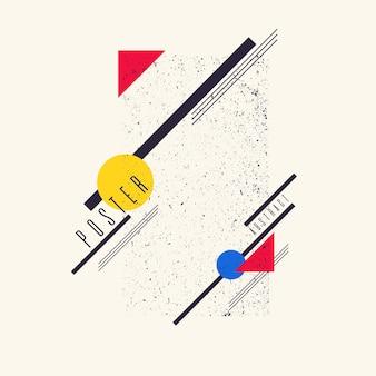 Sfondo geometrico astratto retrò. il poster con le figure piatte. illustrazione vettoriale.