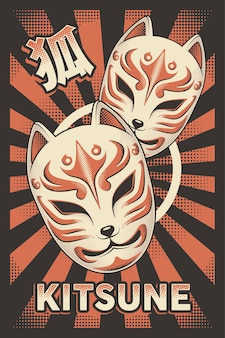 Poster kitsune maschera volpe giapponese retrò