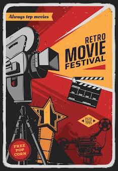 Manifesto del festival di film retrò con videocamera vintage