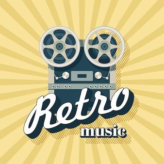 Musica retrò. illustrazione vettoriale. registratore a nastro vintage da bobina a bobina.