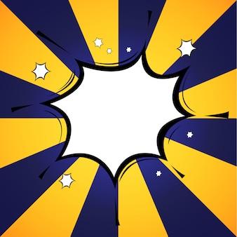 Fumetto pop art retrò, cool, pow, wow, omg! fumetti oggetto backgroun con effetto esplosione.