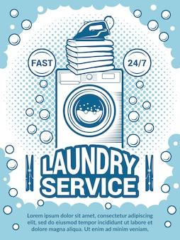 Poster retrò per il lavaggio a secco. modello di progettazione di pubblicità con il posto per il vostro testo