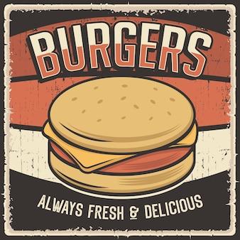 Poster di segnaletica per cartelloni da parete con hamburger vintage retrò rustico