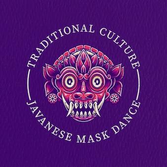 Perdita di maschera tradizionale retrò