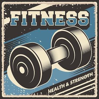 Grafica vettoriale di illustrazione vintage retrò di barbell fitness adatta per poster o segnaletica in legno