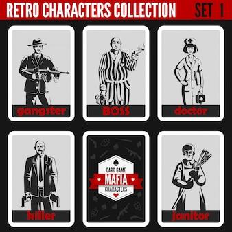 Set di sagome di persone vintage retrò. illustrazioni di professioni di gangster, capo, medico, assassino e bidello.