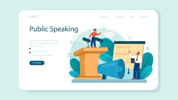 Banner web o pagina di destinazione della classe scolastica di retorica o elocuzione