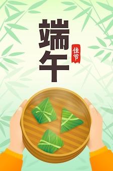 Gnocco di riso. festa della barca del drago. illustrazione vettoriale (traduzione: festival della barca del drago)