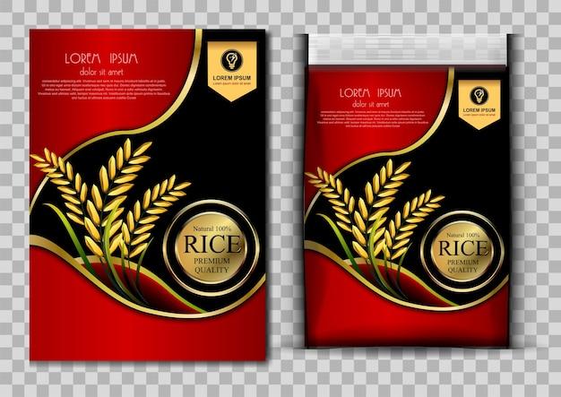 Prodotti di riso e sfondo in tessuto arte thailandese
