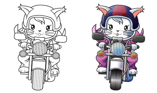 Pagina da colorare di cartoni animati di motociclista e gatto per bambini Vettore Premium
