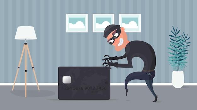 Il rapinatore ruba una carta di credito. il ladro sta cercando di rubare una carta di credito. buono per il tema della sicurezza, rapina, truffa e frode. vettore.