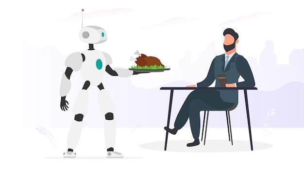 Il cameriere robot ha portato del cibo per l'uomo. il robot tiene il vassoio di metallo con carne fritta. concetto di futuri lavoratori del caffè. vettore.