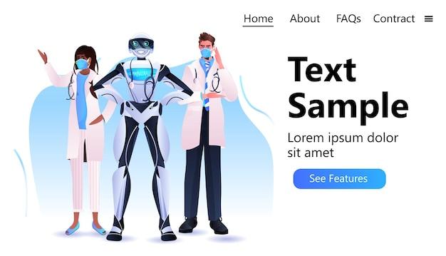 Robot con medici di razza mista in maschere in piedi insieme medicina assistenza sanitaria