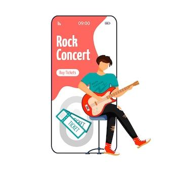 Schermo di app di vettore dello smartphone del fumetto di concerto rock.