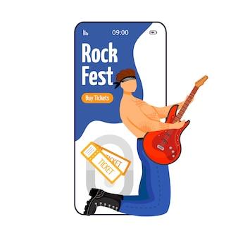 Schermata di app di vettore dello smartphone del fumetto del rock fest.