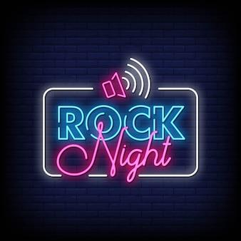 Vettore del testo di stile dell'insegna al neon di notte della roccia