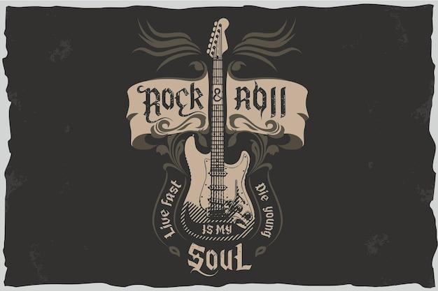 Il rock and roll è la mia anima.