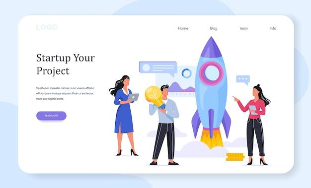 Lancio di un razzo come metafora dell'avvio. concetto di sviluppo aziendale. concetto di imprenditorialità. le persone raggiungono il successo. illustrazione per banner web