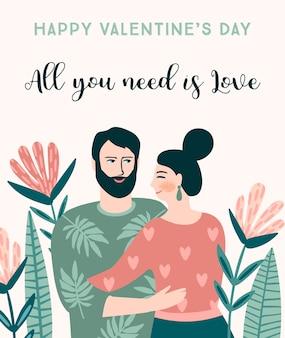 Illustrazione romantica con le persone