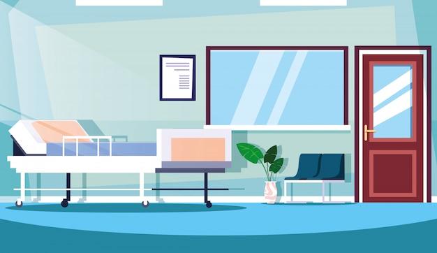 Camera ospedale interno con attrezzatura