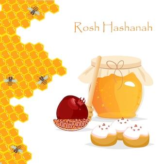 Cartolina d'auguri ebraica di nuovo anno di rosh hashana.