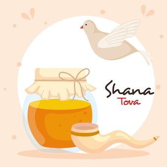 Celebrazione di rosh hashanah, capodanno ebraico, con bottiglia di miele e decorazioni