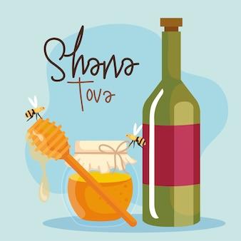 Celebrazione di rosh hashanah, capodanno ebraico, con miele, api che volano e vino in bottiglia