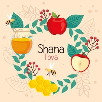 Celebrazione di rosh hashanah, capodanno ebraico, con cornice rotonda di foglie con decorazioni