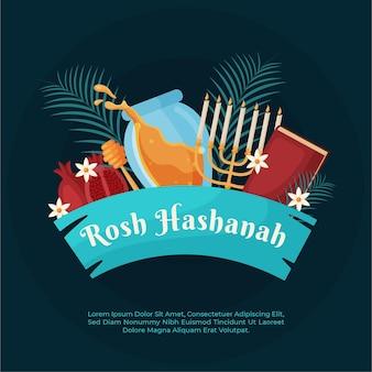 Rosh hashanah event Vettore Premium