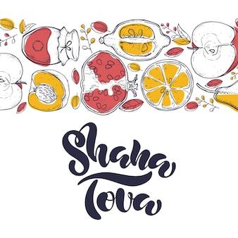 Rosh hashanah jewish new year holiday shana tova scritte con frutti vector illustration