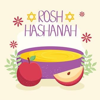 Lettere di rosh hashanah