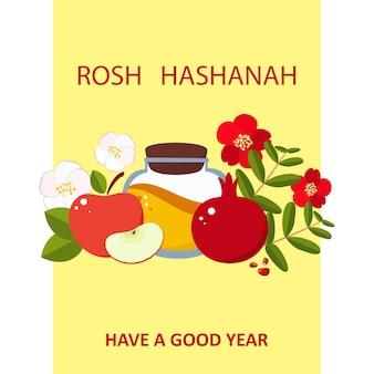Rosh hashanah. testo di calligrafia di shana tova per il capodanno ebraico. benedizione di felice anno nuovo. elementi per inviti, poster, biglietti di auguri.