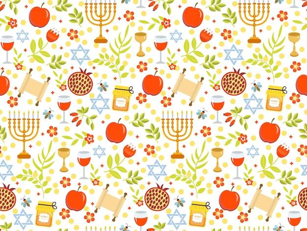 Modello senza cuciture di rosh hashanah, shana tova o capodanno ebraico, con miele, mela, pesce, ape, bottiglia, torah.