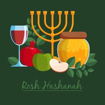 Rosh hashanah con mela e miele