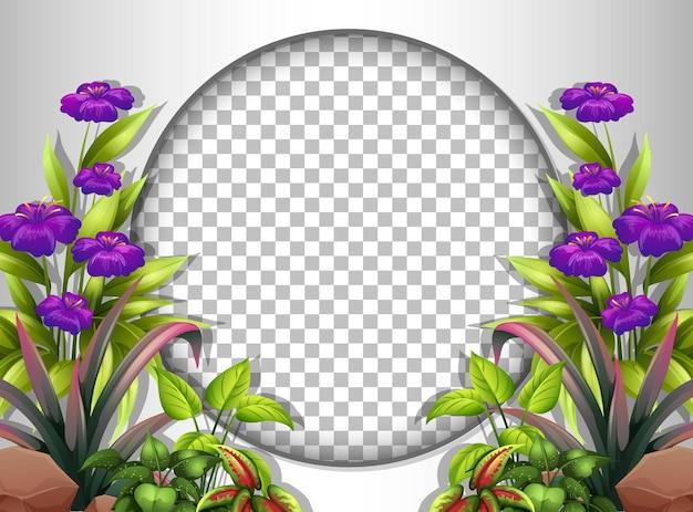 Cornice rotonda trasparente con modello di fiori e foglie viola