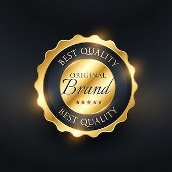 Il design del distintivo di qualità superiore di qualità