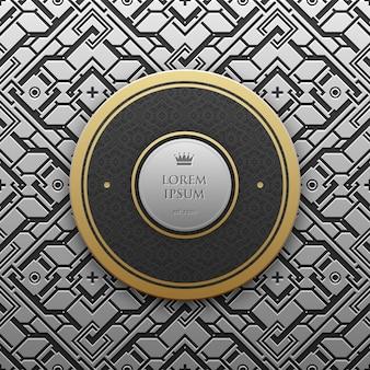 Modello di banner di testo rotondo su sfondo argento / platino metallico con motivo geometrico senza soluzione di continuità