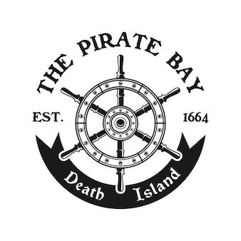 Emblema del pirata della ruota del timone in stile vintage isolato su bianco