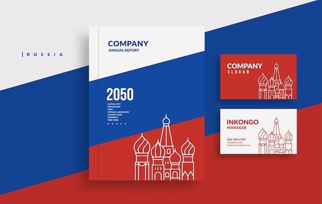 Copertina del libro rapporto annuale russia e design biglietto da visita