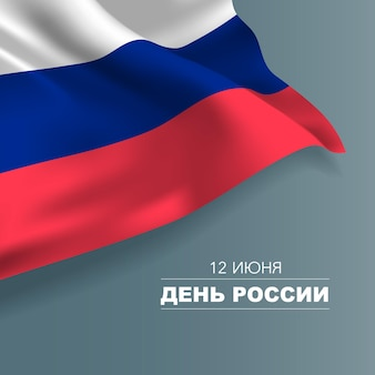 Russia felice giorno biglietto di auguri banner illustrazione vettoriale festa russa 12 giugno elemento di design con bandiera con curve