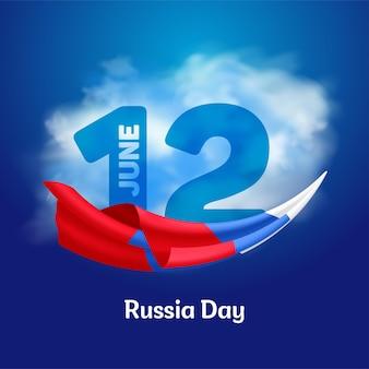 Banner o biglietto di auguri per la festa nazionale della russia.