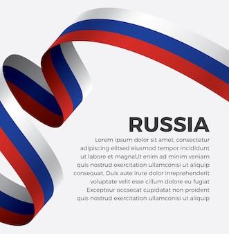 Illustrazione di vettore della bandiera del nastro della russia su una priorità bassa bianca vettore premium