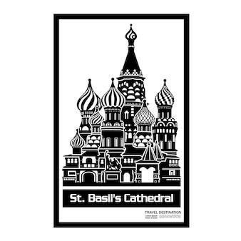 Grande illustrazione della destinazione di viaggio della russia.